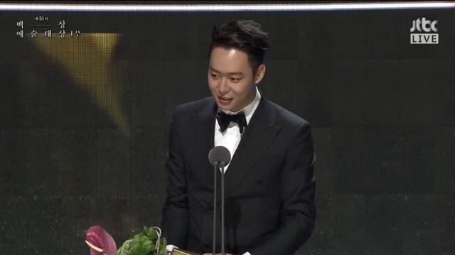 해무의 박유천. 26일 박유천이 제51회 백상예술상에서 영화 부문 남자 신인상을 수상했다./JTBC방송캡처