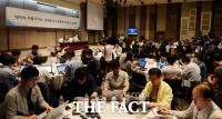 [TF포토] 네이버-다음카카오 '뉴스제휴평가위' 제안에 쏠린 언론의 관심