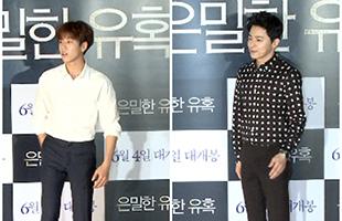 [TF영상] '은밀한 유혹' VIP 조정석-이현우, '셔츠로 멋 내기'