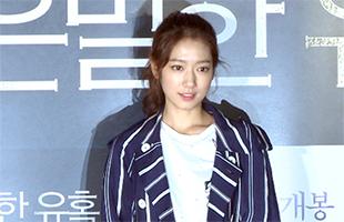 [TF영상] '은밀한 유혹' VIP 박신혜-남보라-백진희, '유연석의 그녀들'