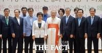 [TF포토] 국회서 진행된 '장발장은행 개업식'