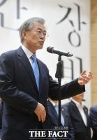 [TF포토] '장발장은행 개업식' 인사말하는문재인 대표