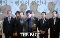 [TF포토] 인사말하는 홍세화 장발장은행장