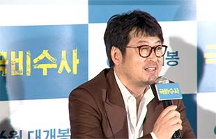[TF영상] '극비수사' 김윤석, 외모 질문에…