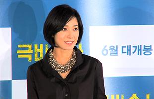 [TF영상] '극비수사' 장영남, '결혼 전 스님 말씀…내겐 충격!'