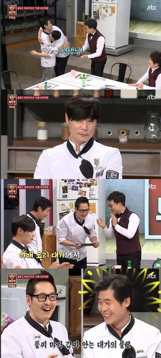 냉장고를 부탁해 김풍, 이연복 선물에 활짝. JTBC 냉장고를 부탁해의 이연복(아래 오른쪽)이 김풍에게 칼을 선물했다. /냉장고를 부탁해 방송 캡처