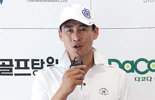 [TF영상] '자선골프대회' 이병욱, '경기 광주에 결손가정 지원금 전달'