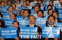 [TF클릭] 새정치민주연합, '새누리...국회법 재의안 표결 참석 없인 본회의도 없다'