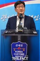 [TF포토] HDC신라면세점-한화갤러리아-SM면세점, 서울내 신규 면세점 사업자 선정