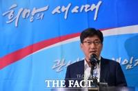 [TF포토] 서울 시내 신규 면세점에 HDC신라면세점-한화갤러리아-SM