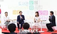 [TF포토] 성평등도서관 '여기' 개관식 열려