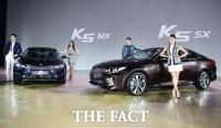 [TF사진관] 기아자동차 신형 K5 집중해부, '무엇이 달라졌나?'