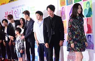[TF영상] '뷰티 인사이드' 한효주-유연석-박서준, '주연배우가 한자리에!'