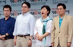 [TF영상] '현충원 걷기대회' 전병헌-김상민-서영교, '대한독립 만세를 외치다!'