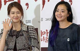 [TF영상] '퇴마:무녀굴' VIP 문근영-이요원, '응원 온 진정한 동안★'