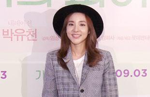 [TF영상] '기적의 피아노' 산다라 박-장재인,