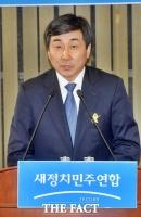 [전문] 이종걸 교섭단체 연설