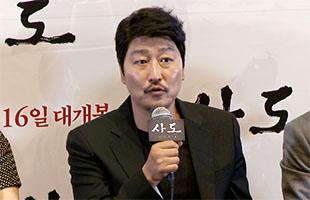 [TF영상] '사도' 송강호-유아인, '영조와 사도세자 연기 쟁점은?'