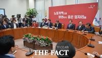 [TF포토] 노동계 발언 쏟아진 새누리당 최고위원회의
