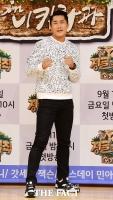 [TF클릭] 김동현, 카리스마에서 개그로... '어설픈 발차기~'