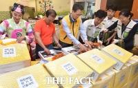 [TF포토] 신세계, 결연아동 1만명에 추석선물세트 지원