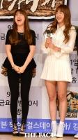 [TF클릭] 민아-하니, '블랙-화이트' 대비 패션... '미소는 닮았네~'