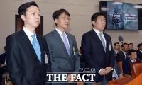 [TF포토] 국정감사 출석한 소셜커머스 대표