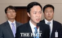 [TF포토] 국회 출석해 답변하는 박은상 위메프 대표
