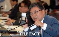 [TF포토] 이상직 의원, '긁기만 해도 카드 복제가 끝'