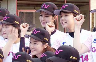 [TF영상] 박기량-정순주-아이돌까지…'꽃이여, 야구공을 잡아라!'