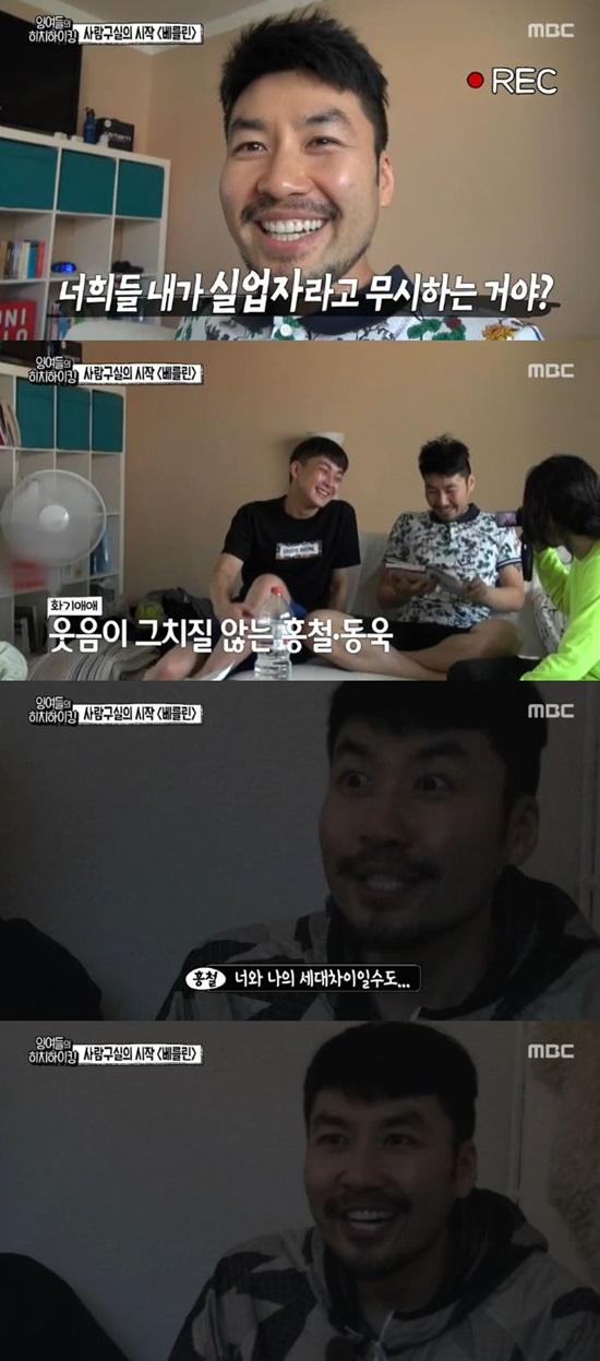 노홍철 부은 코. 방송인 노홍철이 MBC 잉여들의 히치하이킹에서 수면 후 얼굴을 공개했다. /잉여들의 히치하이킹 방송 캡처