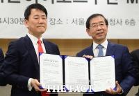 [TF클릭] 넥센 히어로즈-서울시, 고척돔 MOU 체결...'목동 떠나 새 둥지 튼다!'