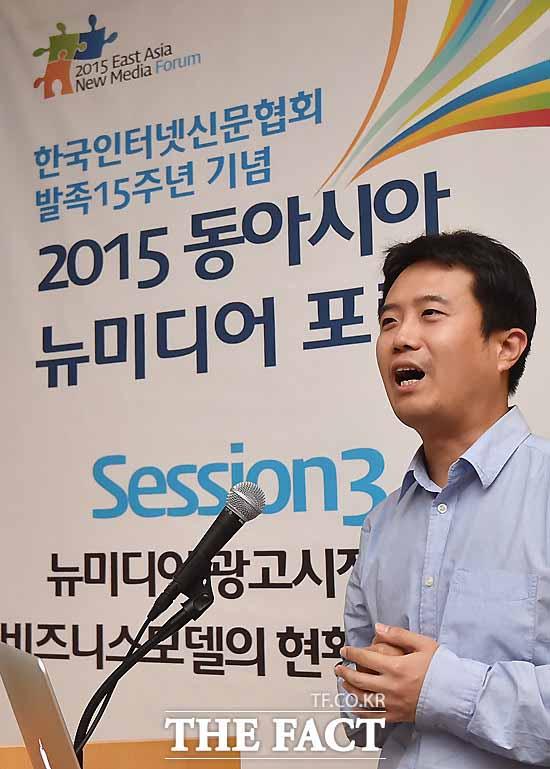 장윤석 피키캐스트 대표가 14일 오후 서울 여의도 63컨벤션센터에서 열린 2015 동아시아 뉴미디어 포럼에서 뉴미디어 콘텐츠 유통 및 비즈니스 플랫폼 주제로 강연을 하고 있다./이새롬 기자
