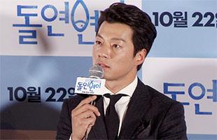 [TF영상] '돌연변이' 이천희, '기자보다 상원의 꿈에 집중'