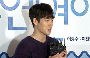 [TF영상] '돌연변이' VIP 김범-김우빈, '김씨들의 미소는 남달랐다'