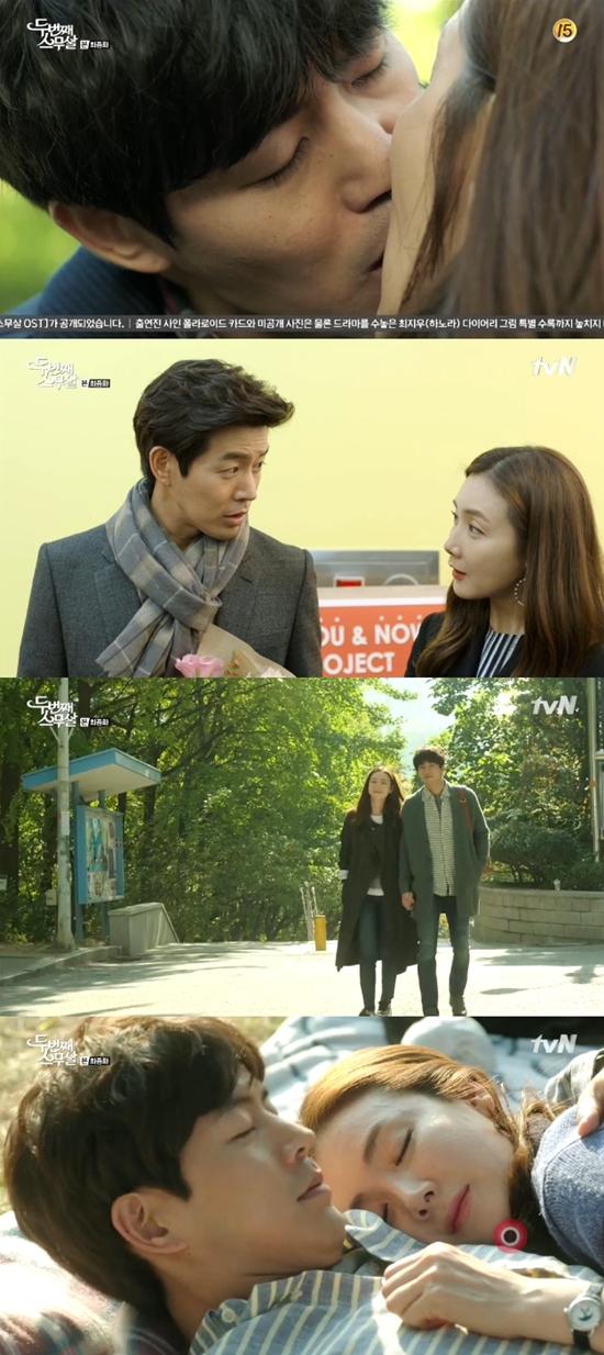 멍뭉남 이상윤, 이보다 따뜻할 순 없다 두번째 스무살에서 이상윤은 최지우를 20년 동안 짝사랑하는 순정남을 연기했다. /tvN 방송 화면 캡처