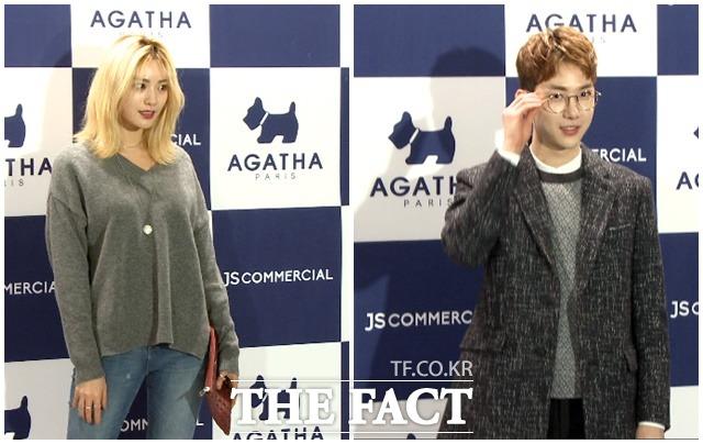 애프터스쿨 나나(왼쪽)와 2AM 조권이 27일 저녁 서울 중구 장충단로 반얀트리 호텔에서 열린 프랑스 패션액세서리 아가타(AGATHA) 2016 EDITION SHOW&PARTY에 참석하고 있다./이덕인 기자