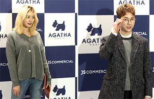 [TF영상] '아가타' 조권-나나, '모노톤이 잘 어울리는 남녀'