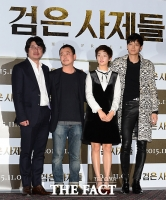 [TF포토] 김윤석-강동원-박소담, '검은사제들 기대하세요!'