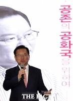 [TF클릭] 김부겸 북 콘서트, 조국 축사...유인태-설훈-원혜영 의원 등 대거 참여