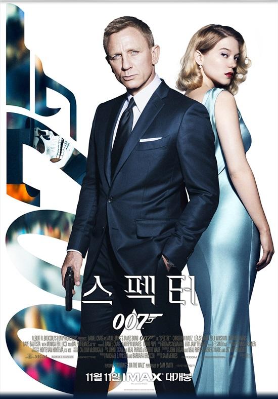 유럽 6개국 개봉 후 흥행 중인 외화 007 스펙터. 영화 007 스펙터가 유럽 개봉 직후 뜨거운 인기몰이 중이다. /UPI코리아 제공