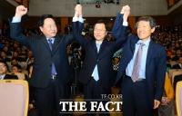 [TF포토] '개혁적 국민정당' 만세!
