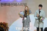 [TF클릭] 지헤라-손호영, '공항패션 한류 아이돌부문 수상'