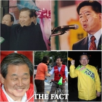 [TF포커스] 들끓는 '험지출마론'…'텃밭' 떠난 정치인 결말은?