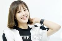 박은지, 스타 입성 프로젝트 '뷰티스타그램' MC 발탁
