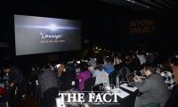 [TF포토] 수많은 취재진 모인 '리니지' 17주년 기자간담회