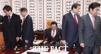 [TF포토] 선거구 획정 회동, '여야 각자 다른길'