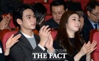 [TF포토] 김수현-김연아, '비주얼 커플'