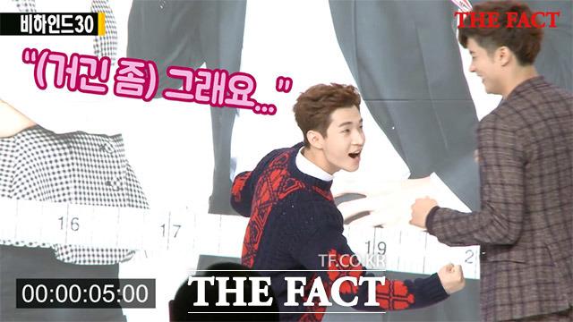 지난 11월 11일 열린 KBS2 새 월화드라마 오 마이 비너스 제작 발표회에서 감초 역할로 등장하는 슈퍼주니어M 헨리가 짖궂은 포즈로 출연진을 당황하게 하고 있다./해당 영상 갈무리