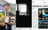 [TF송년기획①] 외부언론에 비친 <더팩트> 2015년, '연예계는 깜놀'